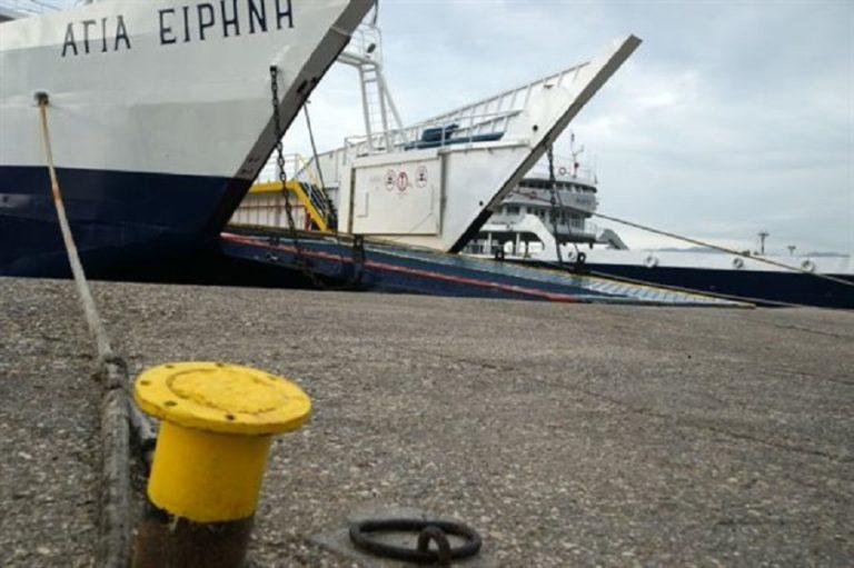 Κατασχέθηκαν έξι κιλά ηρωίνη στην Ηγουμενίτσα   to10.gr