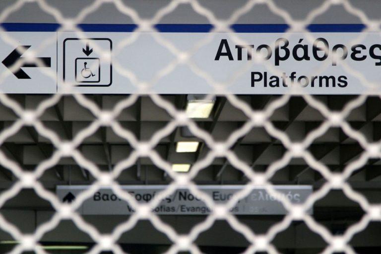 24ωρη απεργία στο Μετρό σήμερα Πέμπτη | to10.gr