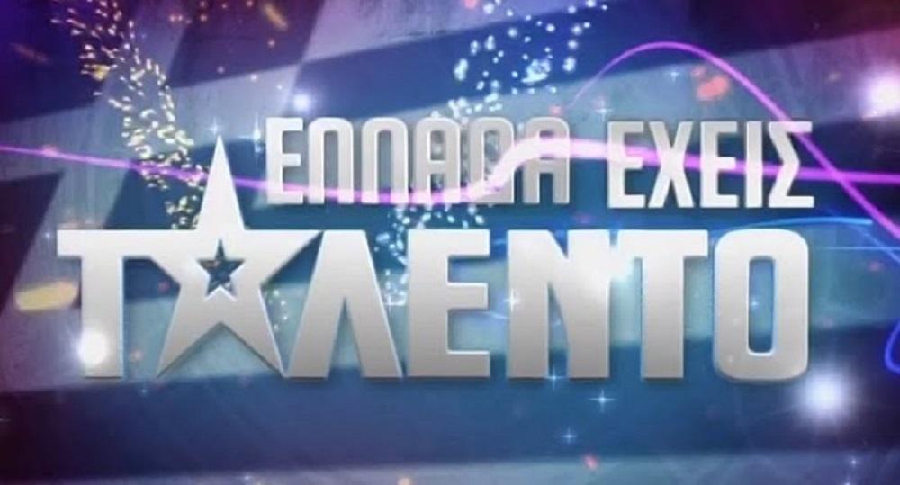 Οι τηλεθεατές προτίμησαν το «Ελλάδα έχεις ταλέντο» από το «Nomads» | to10.gr