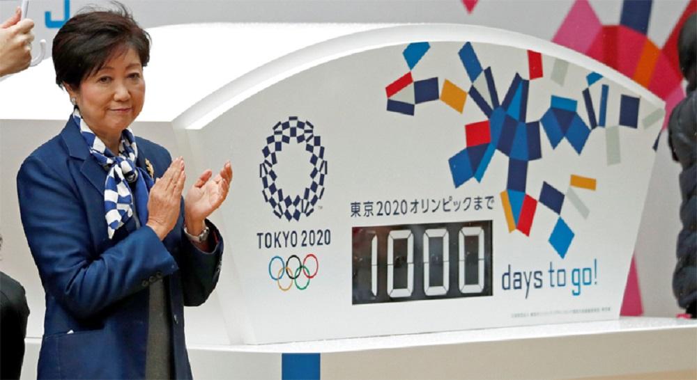 1.000 ημέρες για τους Ολυμπιακούς Αγώνες στο Τόκιο (vid) | to10.gr