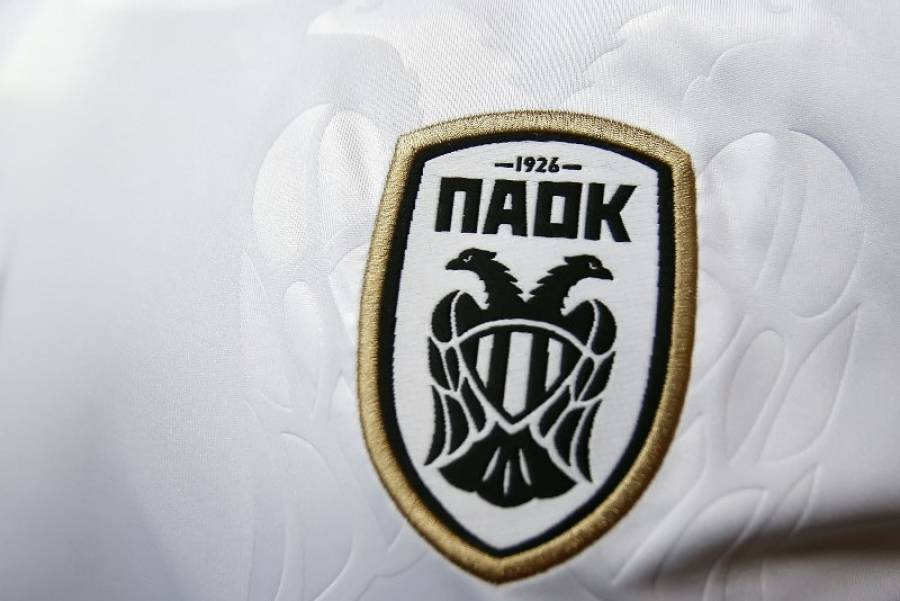 ΠΑΕ ΠΑΟΚ: «Αυτό το πρωτάθλημα το διεκδικούμε μαζί» | to10.gr