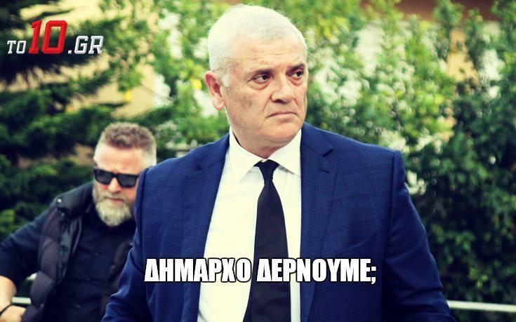 Σπορτίδιο | to10.gr