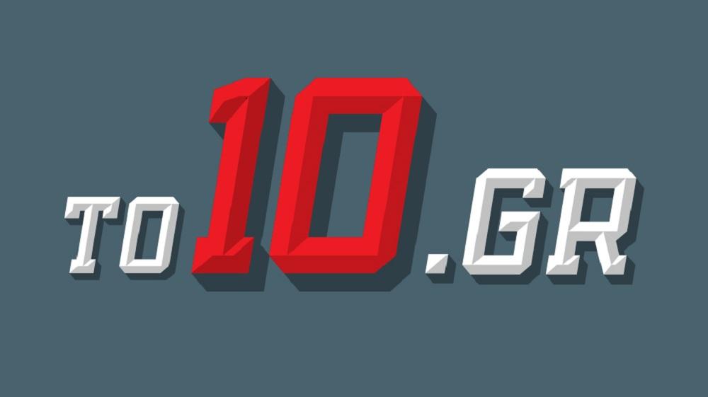 Έρχεται στις 20 Οκτωβρίου to10.gr   to10.gr
