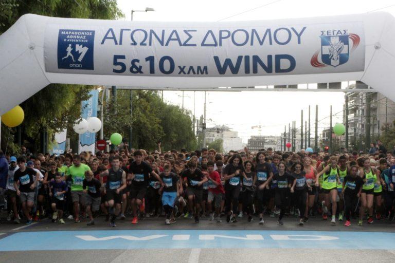 Αυθεντικός Μαραθώνιος Αθήνας: 15χρονη νίκησε στα 5 χλμ. | to10.gr
