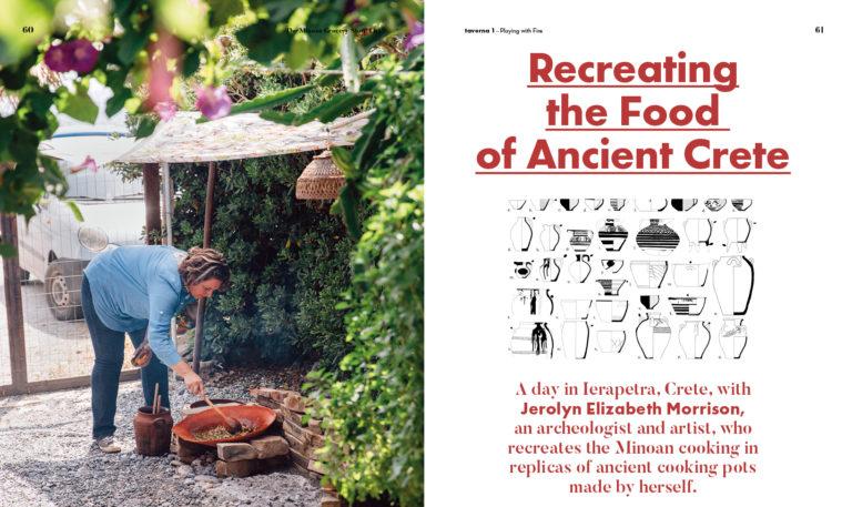 Aγγλόφωνο περιοδικό δοξάζει τον κόσμο του ελληνικού φαγητού | to10.gr