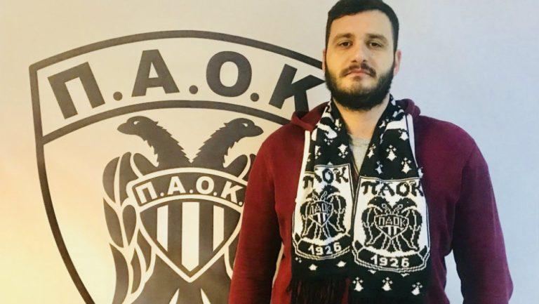 Τομάσεβιτς : Τον ανακοίνωσε ο ΠΑΟΚ | to10.gr