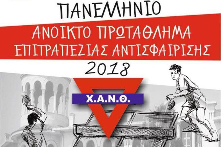 Στις 300 οι δηλώσεις συμμετοχής για το αναπτυξιακό της Χ.Α.Ν. Θεσσαλονίκης!   to10.gr