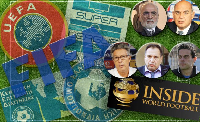«Το ελληνικό ποδόσφαιρο σε χάος»!   to10.gr