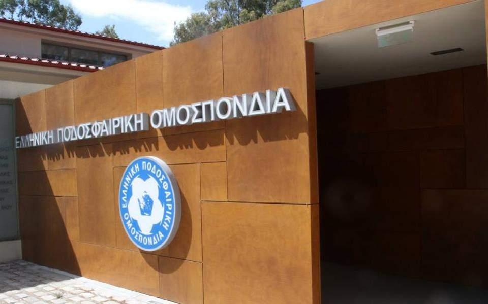 Μπάχαλο το site της ΕΠΟ | to10.gr