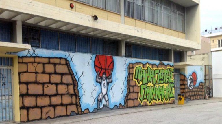 Γκράφιτι σε σχολείο έγινε ο… τιτάνας Παναγιώτης Γιαννάκης! (pic) | to10.gr