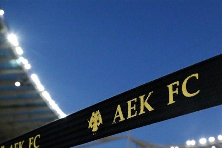 Η ΑΕΚ, για την τραγωδία της Θύρας 7 | to10.gr