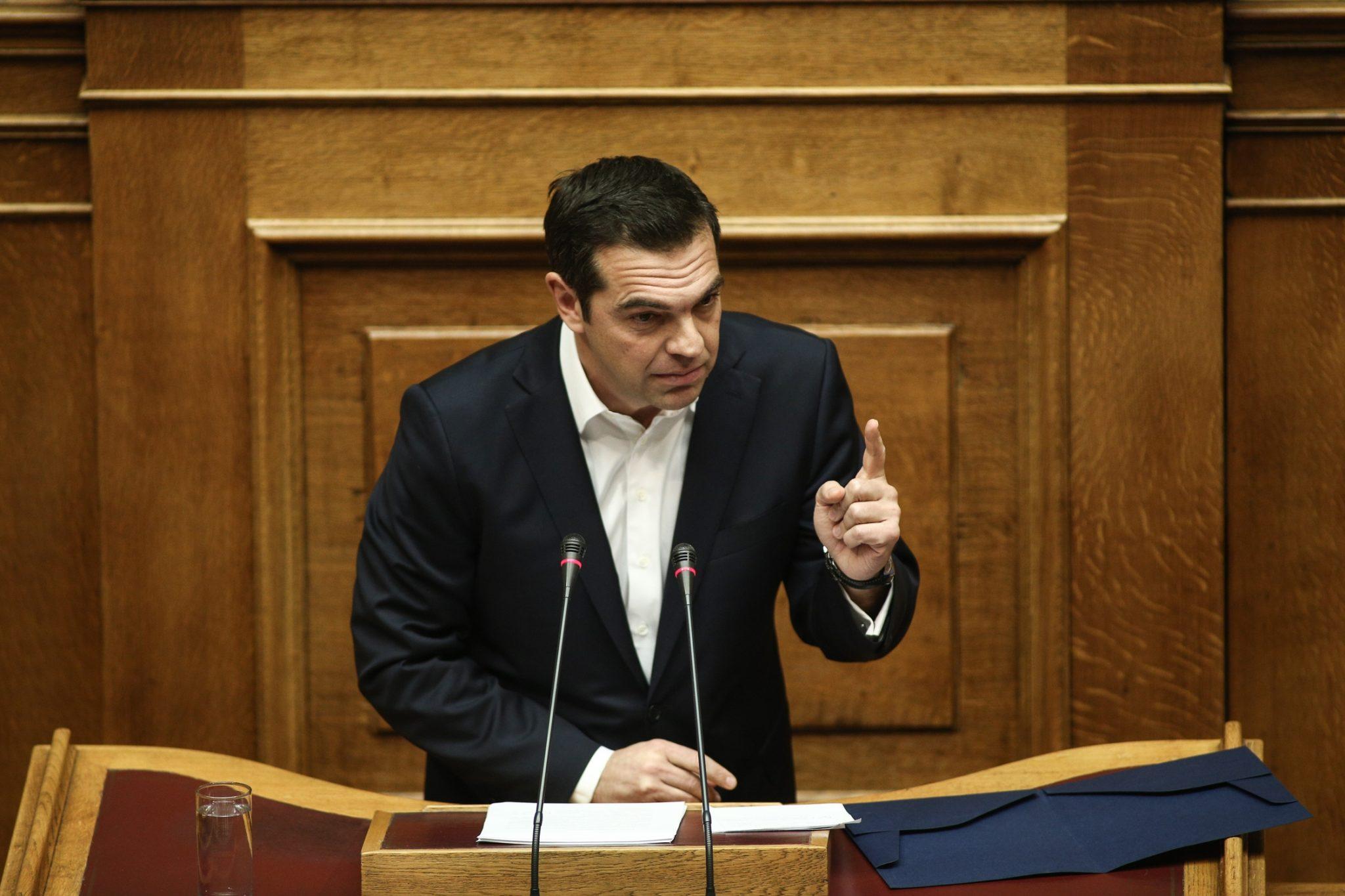 Τσίπρας: Η κυβέρνηση έχει όραμα και σχέδιο και θα αλλάξει την Ελλάδα | to10.gr