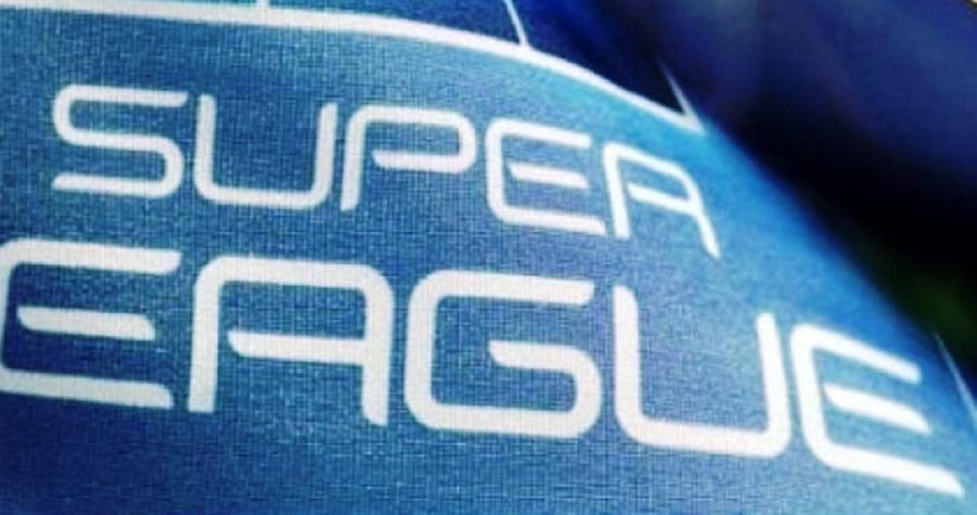 Συνάντηση Super League με COSMΟΤΕ | to10.gr