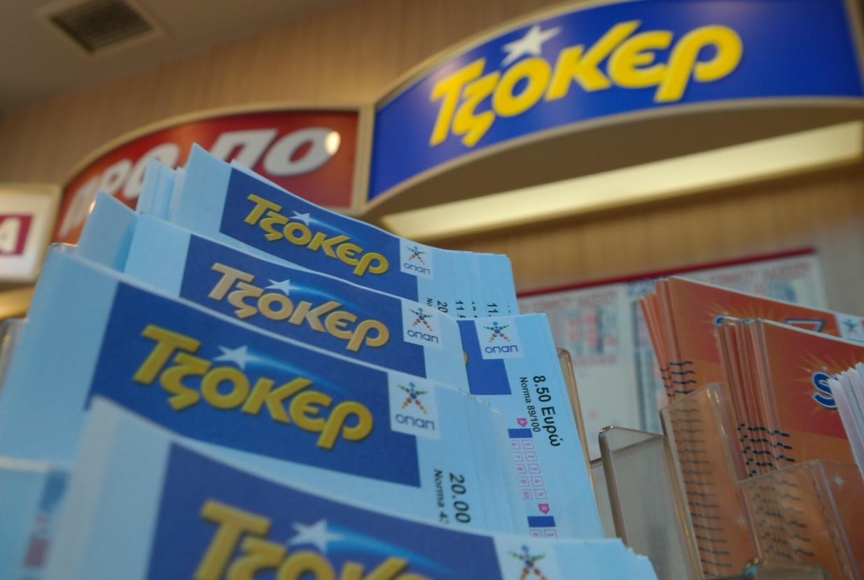 Τζόκερ : Ένας ο υπερτυχερός των 5,6 εκατ. – Στην Πεύκη έπαιξε το δελτίο | to10.gr