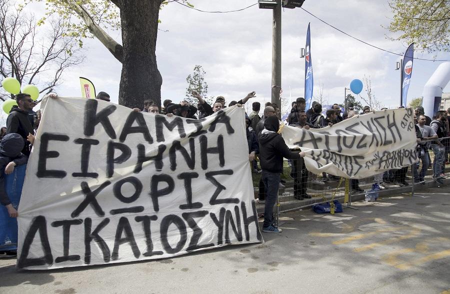 ΠΑΟΚ : Πανό και συνθήματα διαμαρτυρίας από οπαδούς στον Μαραθώνιο «Μέγας Αλέξανδρος»   to10.gr