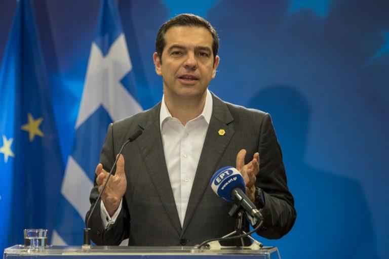 Ο Τσίπρας έκλεισε το Μέγκα, τον ΔΟΛ και το Sweet Home   to10.gr