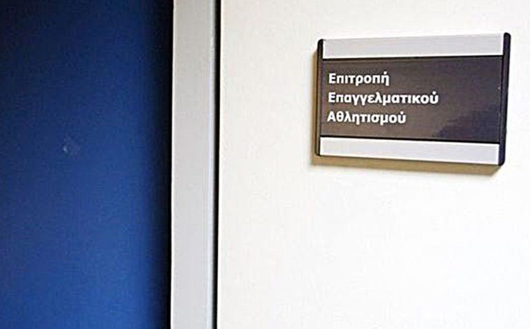 Στην… τσιμπίδα της ΕΕΑ Καλλιθέα και Αίολος Τρικάλων | to10.gr
