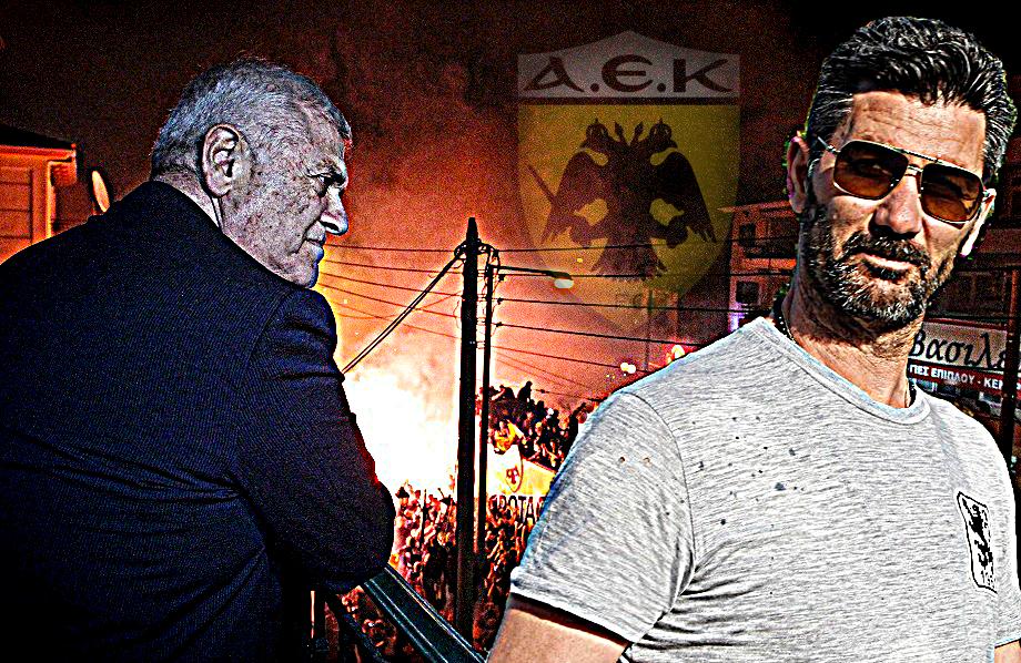 AEK : Πως ο Μαρίνος «νίκησε», Ίβιτς, Μιλόγεβιτς και τους Ισπανούς του Λύμπε | to10.gr