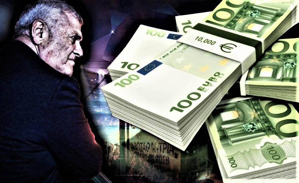 Αν βγάλει, τα λεφτά από το συρτάρι | to10.gr