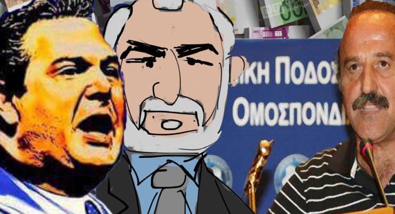 Ποιοι πλήρωναν για να χάσει ο Τζώρτζογλου;   to10.gr