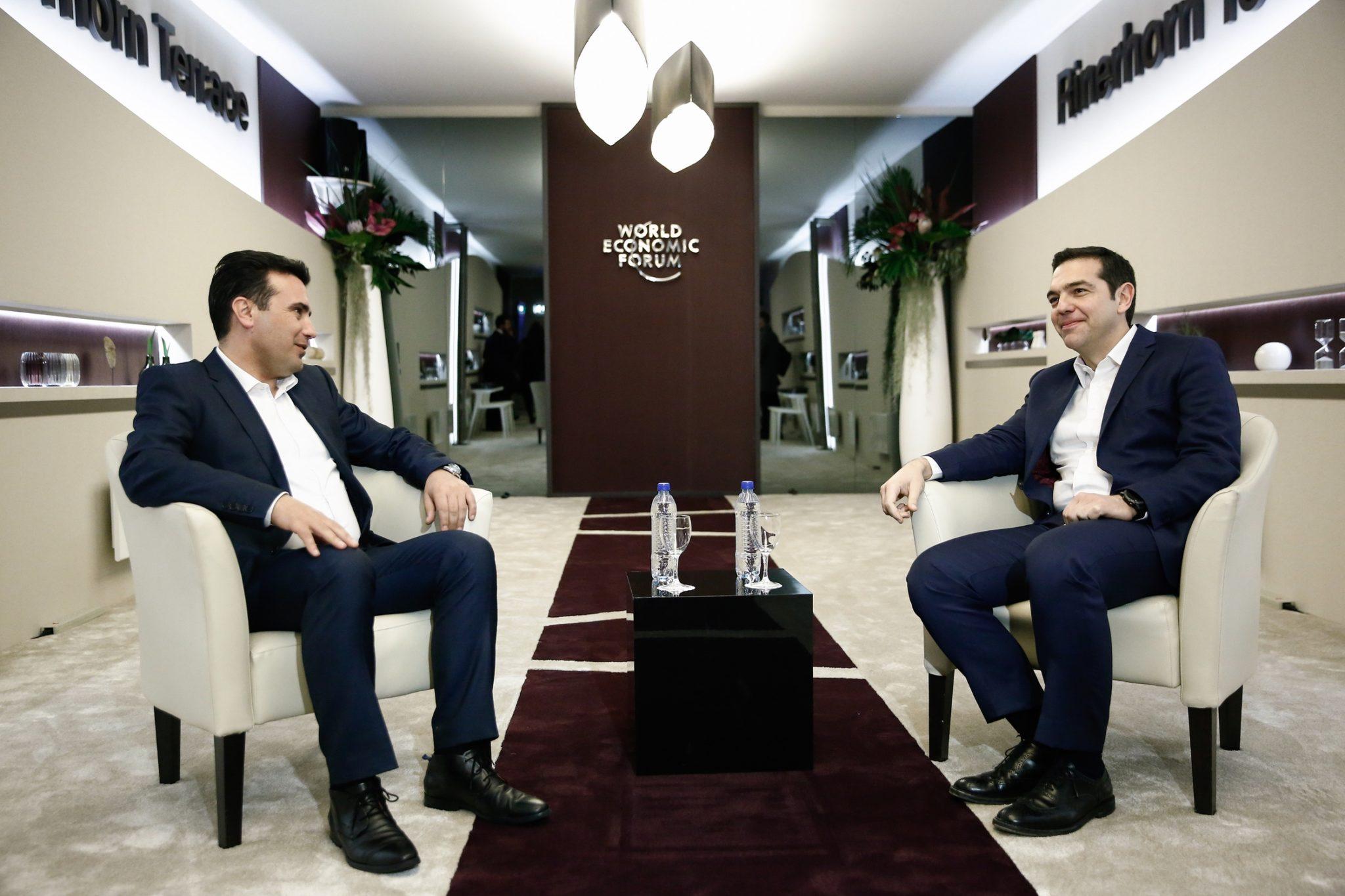 Νέα συνάντηση Τσίπρα Ζάεφ αύριο στη Σόφια | to10.gr