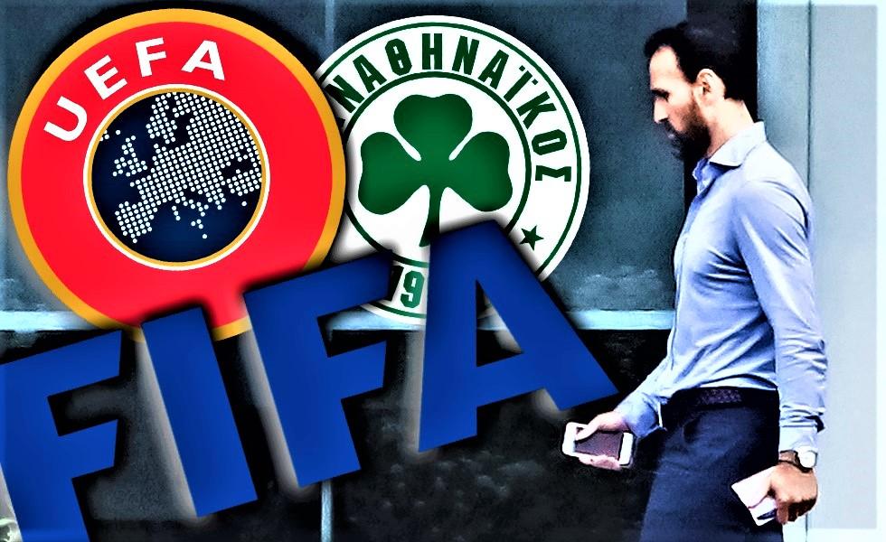 «Καμία απαγόρευση μεταγραφών από UEFA, FIFA» | to10.gr