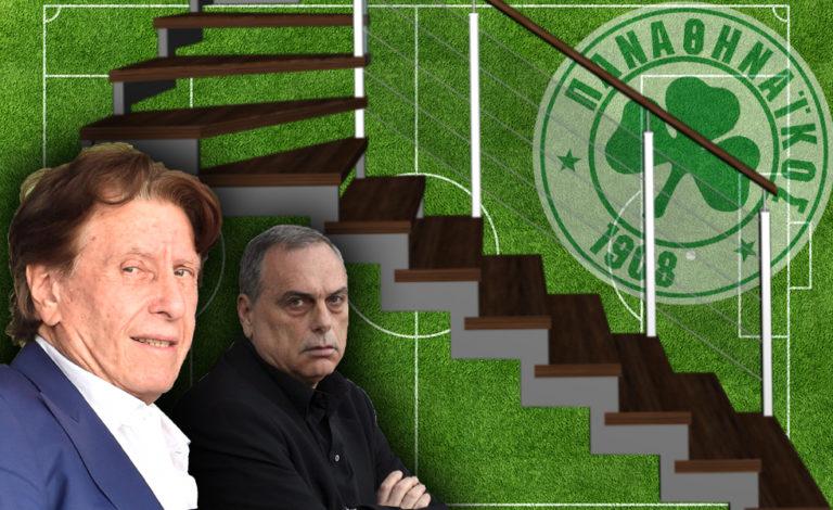 Ο Παναθηναϊκός ως «σκαλοπάτι» ποδοσφαιριστών! | to10.gr