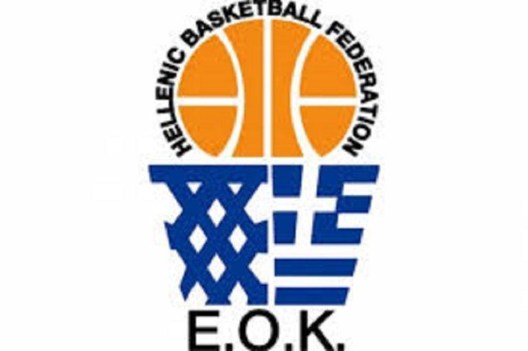 Εθνική Παίδων Κ16 : Ανακοινώθηκε η προεπιλογή για το Ευρωπαϊκό του Νόβι Σαντ | to10.gr