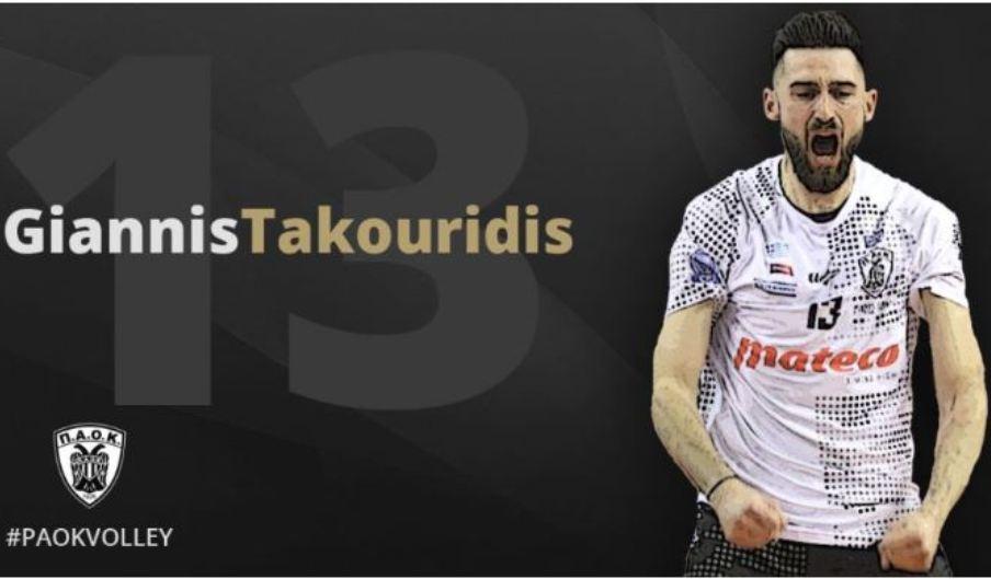 ΠΑΟΚ : Ανανέωσε με Τακουρίδη   to10.gr