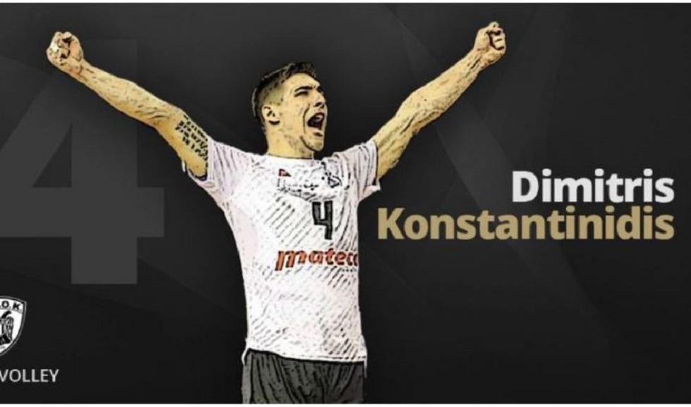 ΠΑΟΚ: Ανανέωσε ο Κωνσταντινίδης | to10.gr