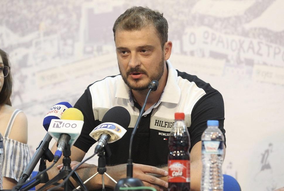 Στάνκου: «Θέλουμε να κατακτήσουμε όλους τους τίτλους» | to10.gr