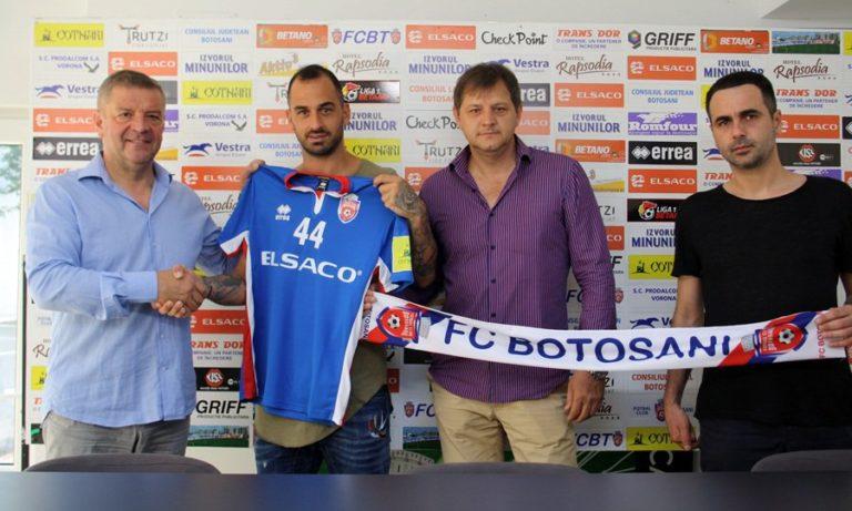 Σοϊλέδης : Υπέγραψε στην Μποτοσάνι | to10.gr
