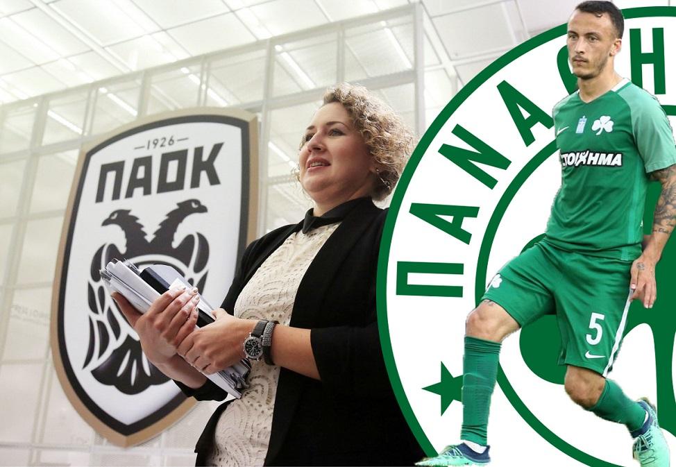 Αποκάλυψη: Η Γκοντσάρεβα ζήτησε όλο το ποσό από τον Παναθηναϊκό για Κάτσε | to10.gr