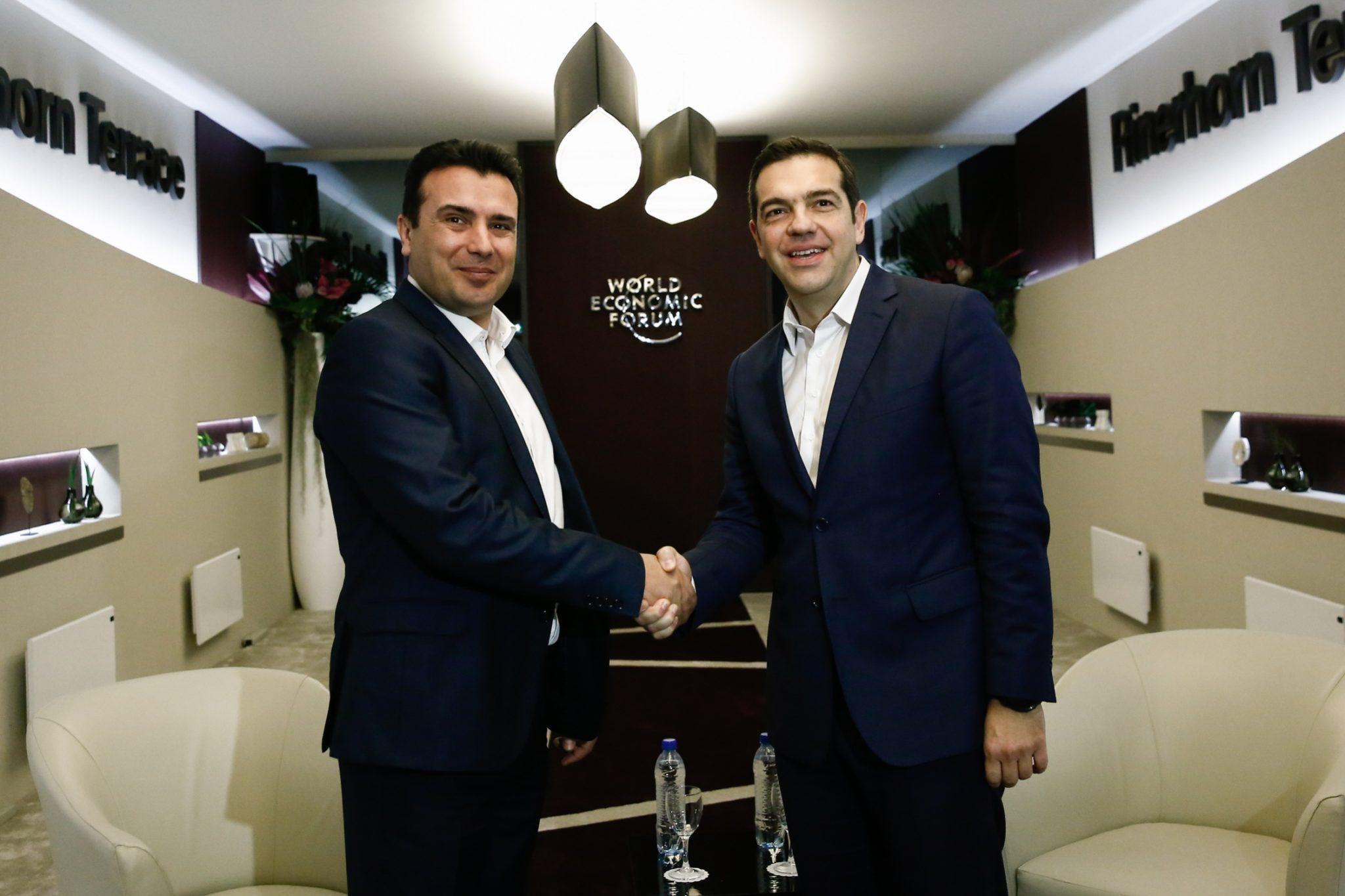 Aναβρασμός στο πολιτικό σκηνικό με αιχμή τη συμφωνία με τη FYROM | to10.gr