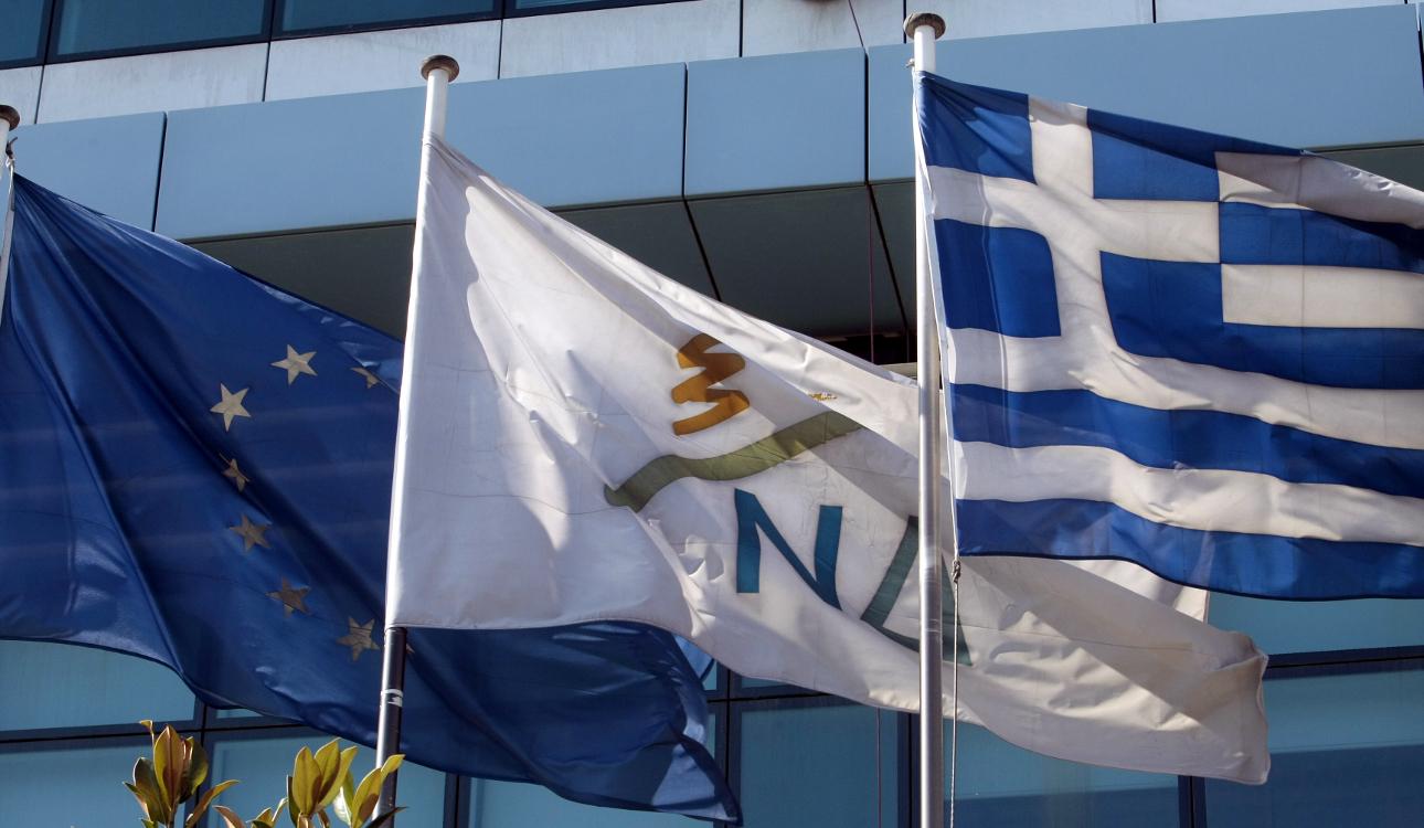 NΔ: Η κυβέρνηση πανηγυρίζει για δήθεν επιτυχίες | to10.gr