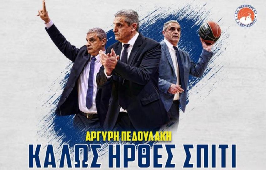 Επίσημα στο Περιστέρι ο Πεδουλάκης | to10.gr