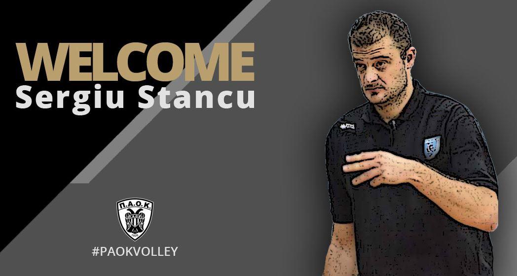 Ανακοίνωσε Στάνκου ο ΠΑΟΚ   to10.gr