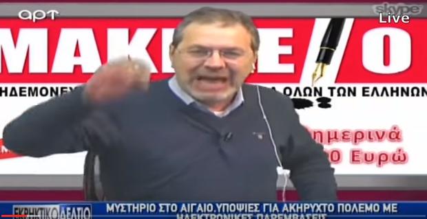Συνελήφθη ο Στέφανος Χίος | to10.gr