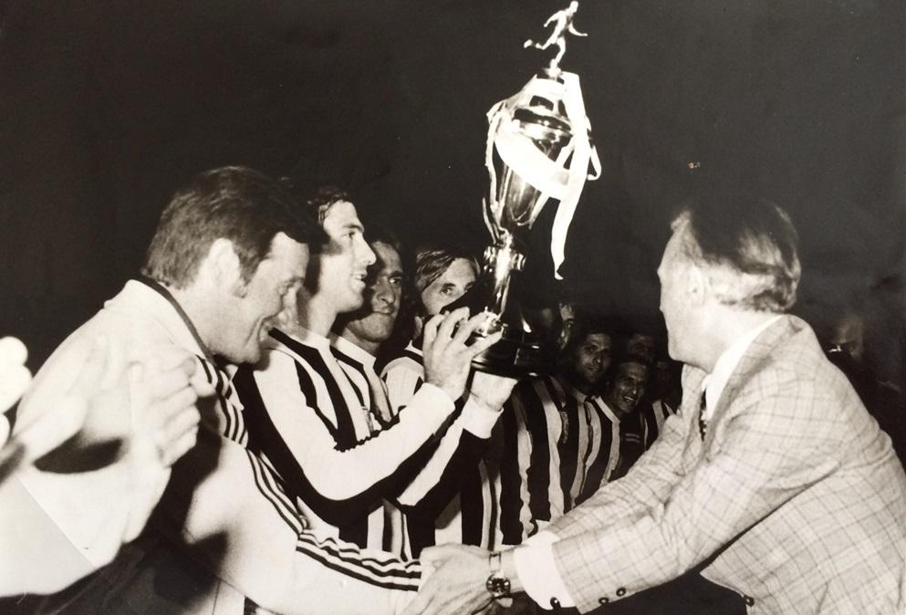ΠΑΟΚ : Σαν σήμερα το πρώτο κύπελλο | to10.gr