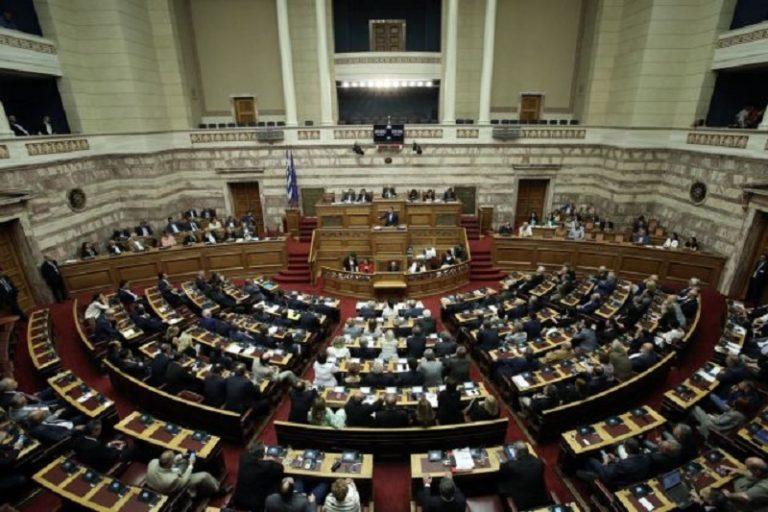 Υπερψηφίστηκε η τροπολογία για τα αναδρομικά   to10.gr