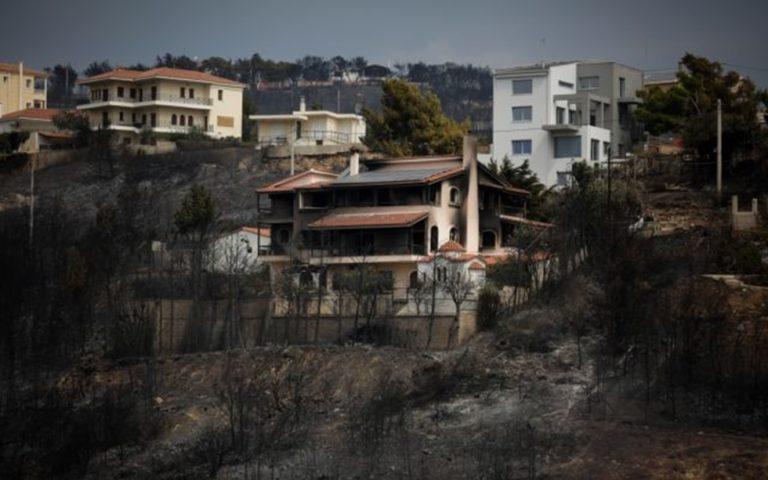 Μη κατοικήσιμα 1.218 σπίτια στις πυρόπληκτες περιοχές   to10.gr