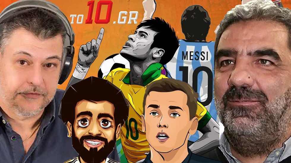 To10.gr πάει Mundial (live) | to10.gr