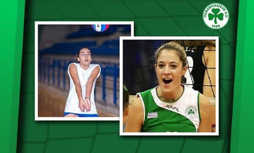 Παναθηναϊκός : Ανακοίνωσε Νούσια και Λεωνίδου   to10.gr