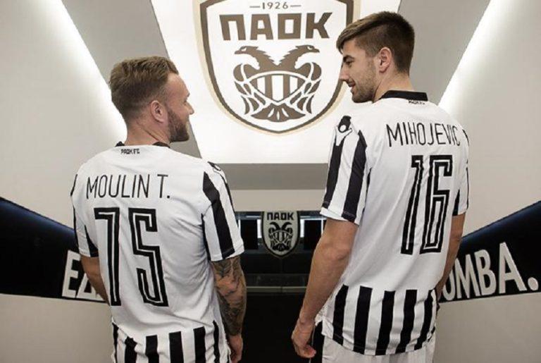 ΠΑΟΚ : Ανακοίνωσε τους δανεισμούς Μουλέν και Μιχόγεβιτς | to10.gr