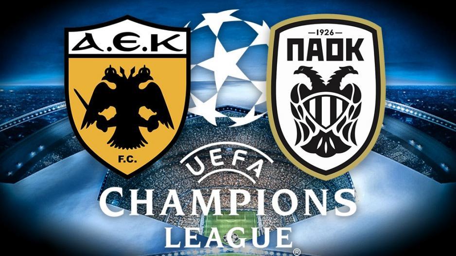 ΑΕΚ και ΠΑΟΚ «εκτόξευσαν» την Ελλάδα στην 14η θέση | to10.gr