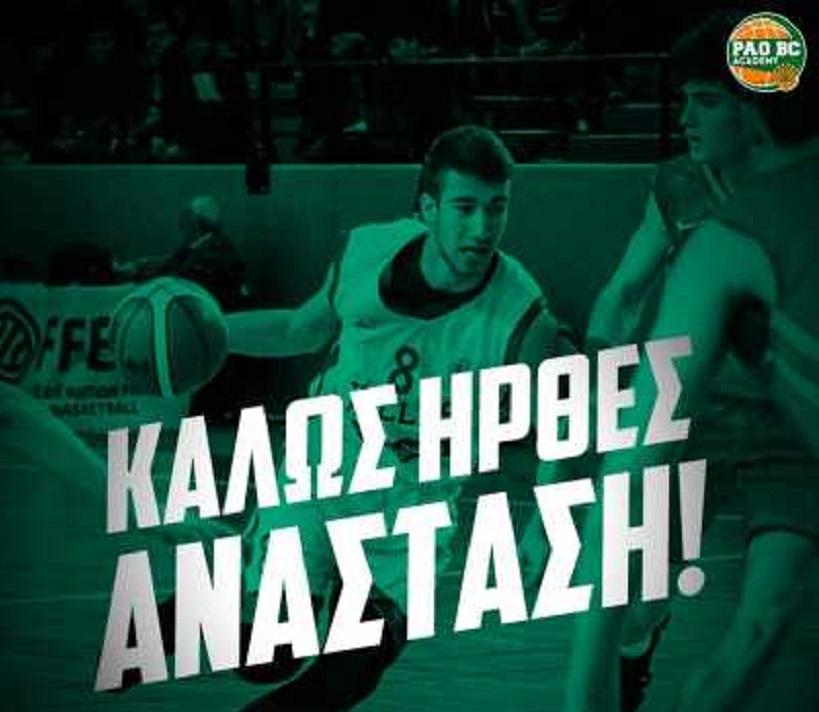 Στον Παναθηναϊκό ο αρχηγός της Εθνικής παίδων και τα δυο αδέρφια του | to10.gr