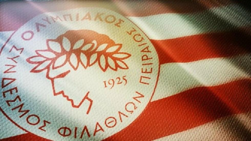 Ολυμπιακός : «Αλλάξτε το καθεστώς με τις ξένες» | to10.gr