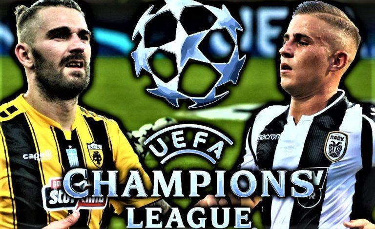 Η ΑΕΚ θέλει 2η θέση και… Champions League | to10.gr