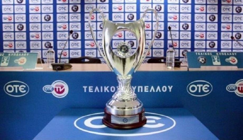 Το πρόγραμμα της Γ' φάσης του Κυπέλλου Ελλάδας   to10.gr