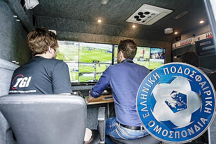 Σιδηρόπουλος, VAR και ξένοι στο control room   to10.gr
